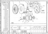 Katalogi ciągników, kombajnów i maszyn oraz instrukcje obsługi i napra