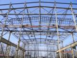 Konstrukcja stalowa 24/40/11 dwuspadowa-Kętrzyn