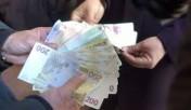 Oferty pożyczki pieniędzy