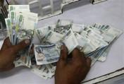 oferują pożyczki między poważnych i uczciwych osób w 72 fortun