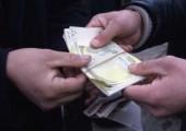 oferta de credito serio