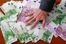 Poproś o pożyczkę dzisiaj, aby rozwiązać problem finansowy