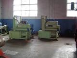 Brykieciarki hydrauliczne do produkcji brykietu